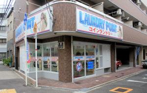 ランドリーポイント西九条店